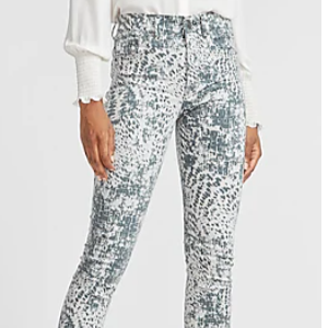 50% Off On High Waisted Animal Print Skinny Jeans